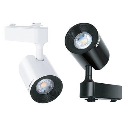 Đèn rọi ray 7W NNNC7601288/ NNNC7606288/ NNNC7601388/ NNNC7606388 Panasonic