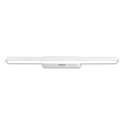 Đèn chiếu gương Led 9W HH-LW0412488 Panasonic