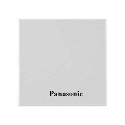 Đèn tường Led trang trí 6W HH-BQ1005W88/BQ1005B88 Panasonic