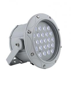 Đèn Led chiếu điểm 24W đa sắc mẫu C OS-CG24R Vinaled